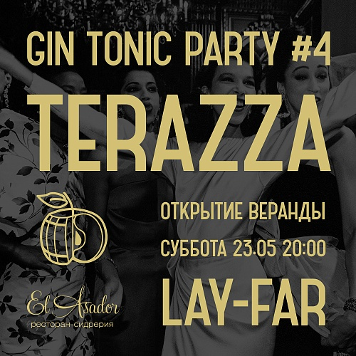 Gin Tonic Party #4 Terraza