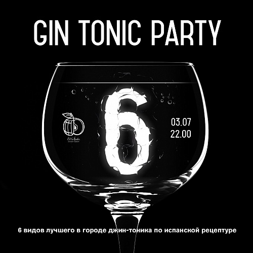 Gin Tonic Party No. 6